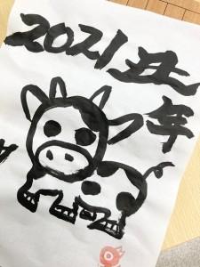 正月③牛の絵